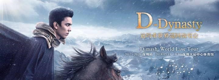 D-Dynasty World Tour China | Dimash The Singer