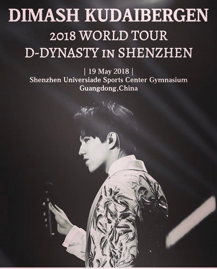 Dimash D-Dynasty Tour, Shenzhen May 2018 | Dimash The Singer